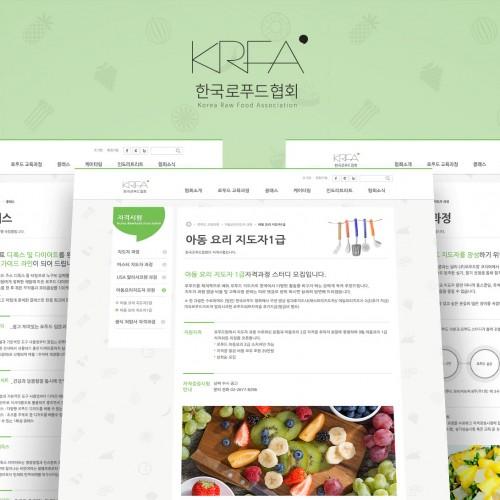 한국로푸드협회01-1