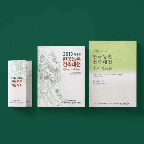 Korea nongchon_0