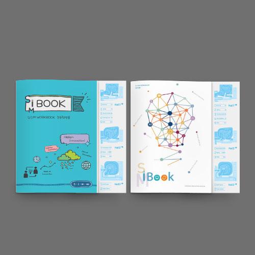 SIM-workbook_0