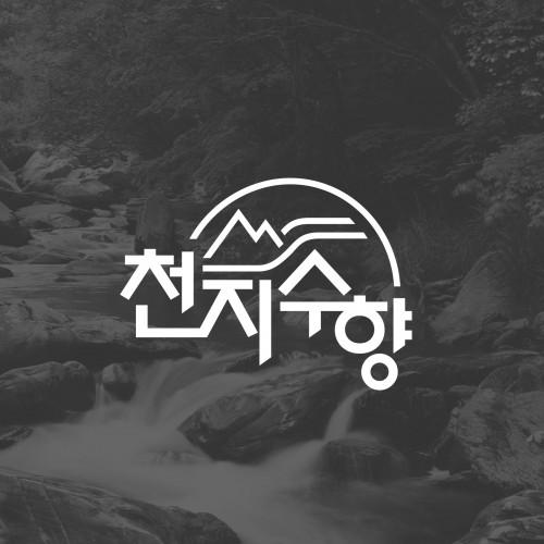 2017_chunji_mockup_v1_0-min