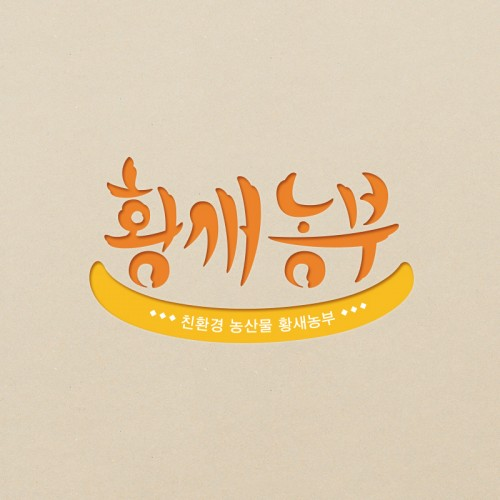 hwang_02