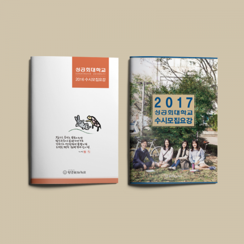 sungongdae-0