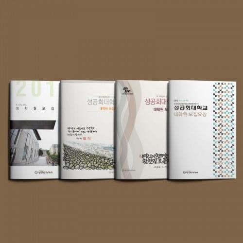 sungongdae2_0