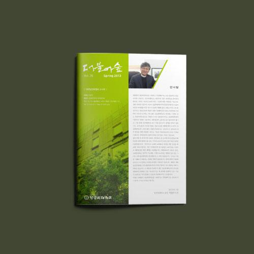 newsletter_0
