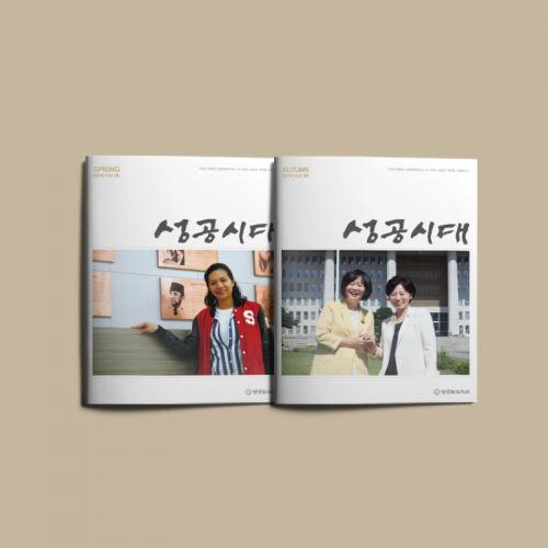 sungong_0
