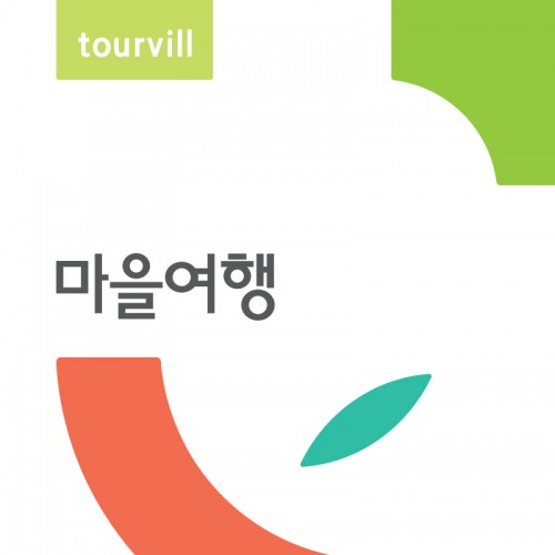 bx_tourvill_thumbnail