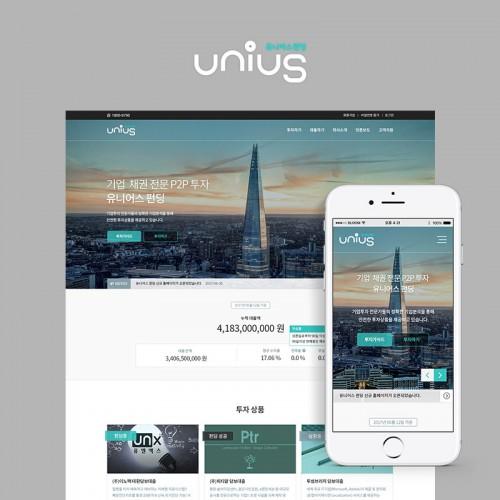 unius_thumbnail