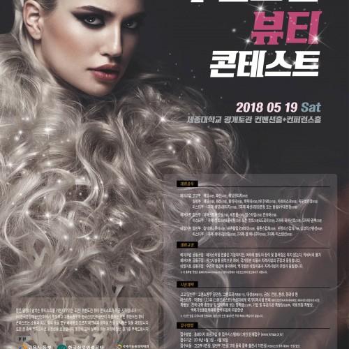 Bloom2018무한도전포스터00-01