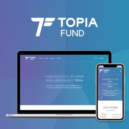 2018_토피아펀드_mockup_thumb