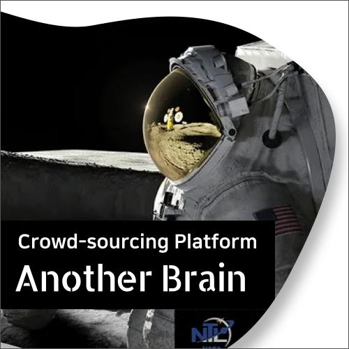 Another Brain_portfolio_thumnail